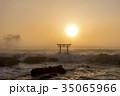 茨城県大洗町 神磯の鳥居 35065966