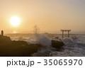 神磯の鳥居 大洗海岸 波の写真 35065970
