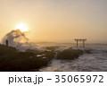 神磯の鳥居 大洗海岸 波の写真 35065972