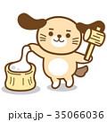 キャラクター 犬 餅のイラスト 35066036