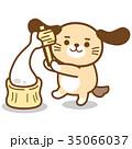 キャラクター 犬 餅つきのイラスト 35066037