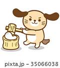 キャラクター 犬 餅つきのイラスト 35066038