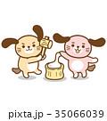 キャラクター 犬 餅つきのイラスト 35066039