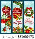クリスマス ベクトル ゆきだるまのイラスト 35066473