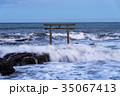 神磯の鳥居 海 大洗海岸の写真 35067413