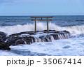 神磯の鳥居 海 大洗海岸の写真 35067414