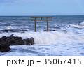 神磯の鳥居 海 大洗海岸の写真 35067415