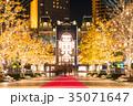 《東京都》恵比寿ガーデンプレイス・イルミネーション 35071647