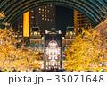《東京都》恵比寿ガーデンプレイス・イルミネーション 35071648