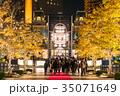 《東京都》恵比寿ガーデンプレイス・イルミネーション 35071649