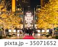《東京都》恵比寿ガーデンプレイス・イルミネーション 35071652