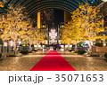 《東京都》恵比寿ガーデンプレイス・イルミネーション 35071653