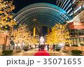 《東京都》恵比寿ガーデンプレイス・イルミネーション 35071655