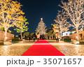《東京都》恵比寿ガーデンプレイス・イルミネーション 35071657