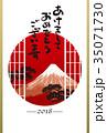 年賀2018 年賀状 富士山のイラスト 35071730