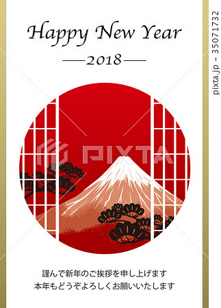 2018年賀状テンプレート_ジャポニズム富士山_HNY_日本語添え書き付き 35071732
