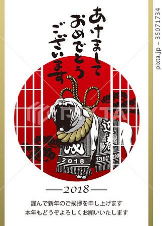 2018年賀状テンプレート_ジャポニズム土佐犬_AKOM_日本語添え書き付き