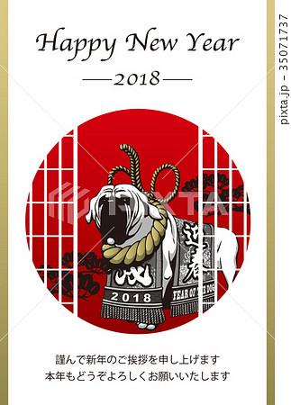 2018年賀状テンプレート_ジャポニズム土佐犬_HNY_日本語添え書き付き