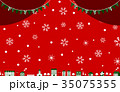 街並み クリスマス 35075355