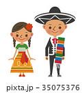 メキシコ 民族衣装 メキシコ人 男女 人種 35075376