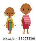 ケニア 民族衣装 男女 世界 アフリカ アフリカ人 35075509
