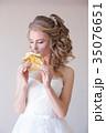 ケーキ 花嫁 食べるの写真 35076651