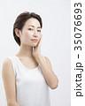ミドル女性 ビューティーイメージ 35076693