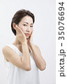 ミドル女性 ビューティーイメージ 35076694