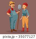 庭師 労働者 人のイラスト 35077127