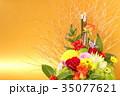 生け花 35077621