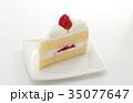 イチゴショートケーキ ショートケーキ ケーキの写真 35077647