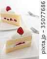 イチゴショートケーキ ショートケーキ ケーキの写真 35077686