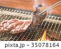 炭火焼肉 焼肉 網焼きの写真 35078164