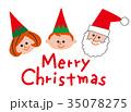 クリスマス メリークリスマス サンタのイラスト 35078275