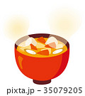お味噌汁 35079205