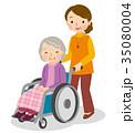 親の介護 家族 35080004
