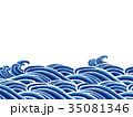 波 和柄イラスト 35081346