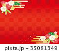 背景 松竹梅 和柄のイラスト 35081349