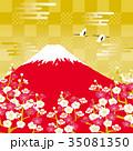 鶴 富士山 年賀状素材のイラスト 35081350