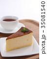チーズケーキ 35081540
