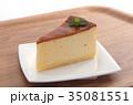 チーズケーキ 35081551