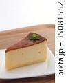チーズケーキ 35081552