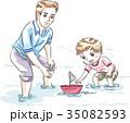 子供 少年 おとうさんのイラスト 35082593