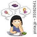 子供 少女 事物のイラスト 35082641