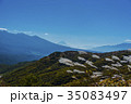 八ヶ岳 すすき 秋の写真 35083497
