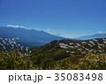 八ヶ岳 すすき 秋の写真 35083498