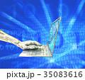 パソコン デジタル データのイラスト 35083616
