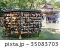 神社の絵馬  35083703