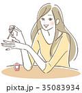 女性 ベクター 笑顔のイラスト 35083934