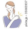 女性 肩こり 35083937